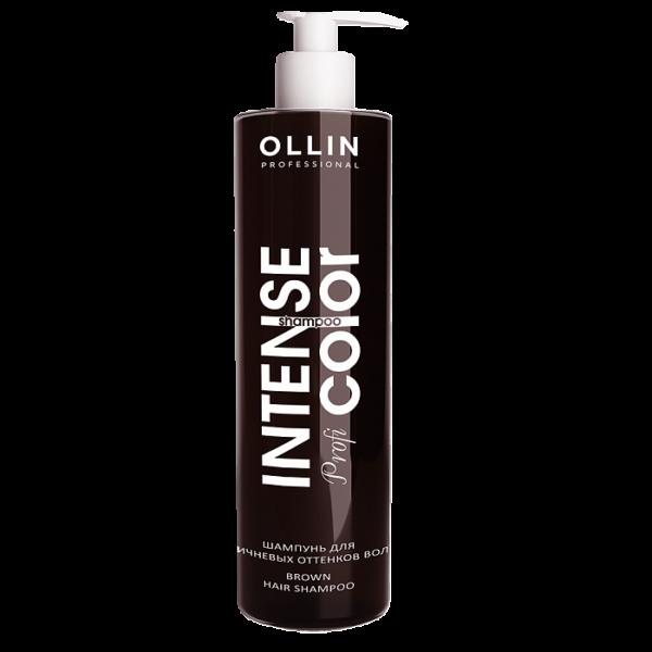 Шампунь для коричневых оттенков волос